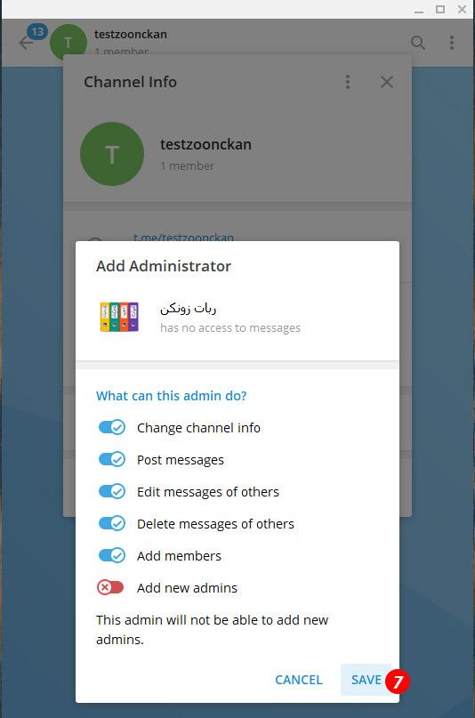 اموزش ارسال خودکار فایل از زونکن به تلگرام